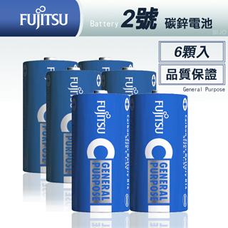 FUJITSU 日本富士通 藍版能量2號C碳鋅電池(6顆入) R14 F-GP