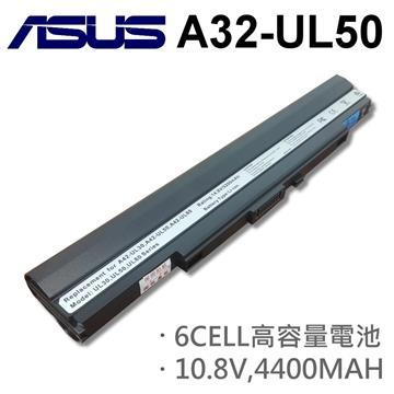 華碩原廠電池A32-UL50六芯U30,U33,U35,U43,U45,U52,U53,UL30AT,UL50AG,UL80AG