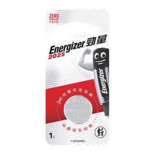 勁量鈕扣型鋰電池2025 1入裝