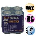 歌林 碳鋅電池 2號 4入(促銷)