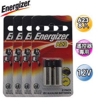 Energizer 勁量遙控器專用A23電池8入