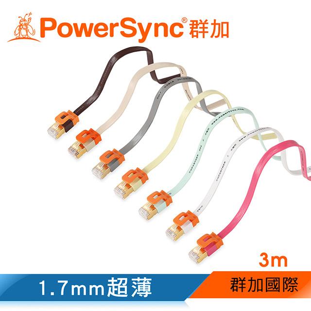 CAT.7 設計款扁線 3米群加 Powersync CAT 7 10Gbps 室內設計款 超高速網路線 RJ45 LAN Cable【超薄扁平線】粉紅色 / 3M (CAT7-EFIMG32)