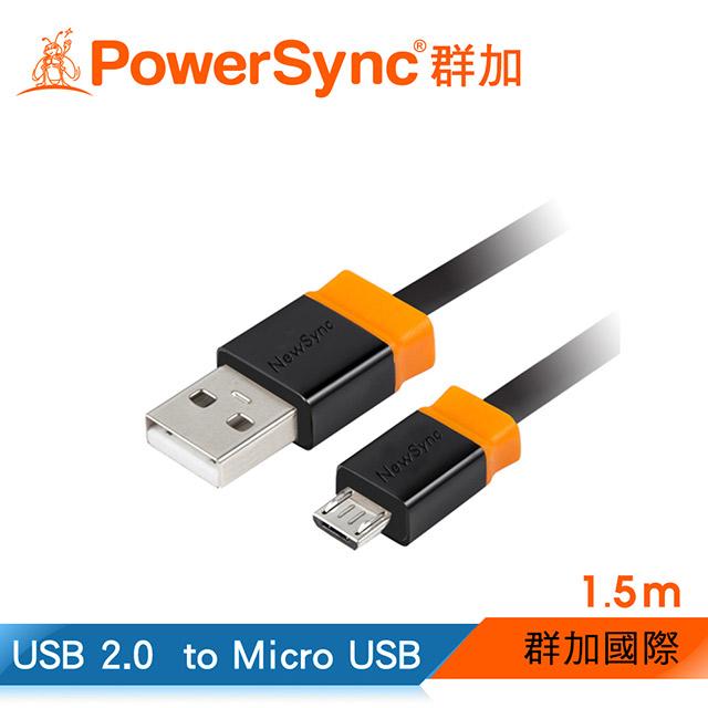 群加 Powersync Micro USB To USB 2.0 AM 480Mbps Android手機/平板傳輸充電線【超柔軟圓線】/ 黑1.5M(USB2-ERMIB150N) 安卓/行動電源