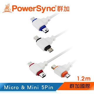 包爾星克USB T型傳輸充電兩用線 / 1.2M 紅