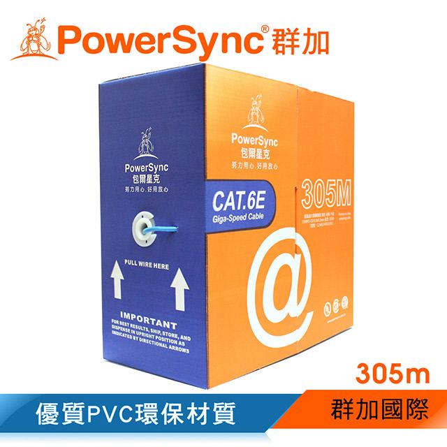 群加 Powersync CAT 6E UTP 305米 網路線