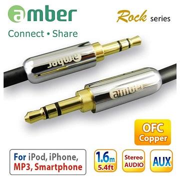 amber【Rock.搖滾系列】3.5mm AUX Stereo Audio立體聲音源訊號線-鍍金版