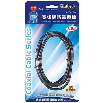 PX大通 P5C-1.5M 寬頻網路數位電視專用電纜線