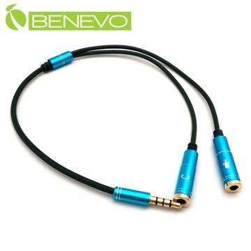 BENEVO 3.5mm二合一耳機麥克風轉接線 [BAUMAUF2MS(天藍)]