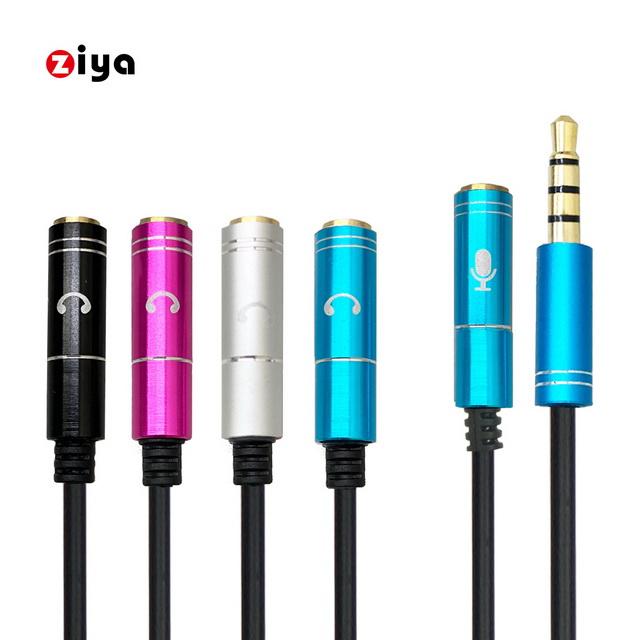 [ZIYA] 音源轉接線 筆電專用耳機麥克風轉接線 閃銀款
