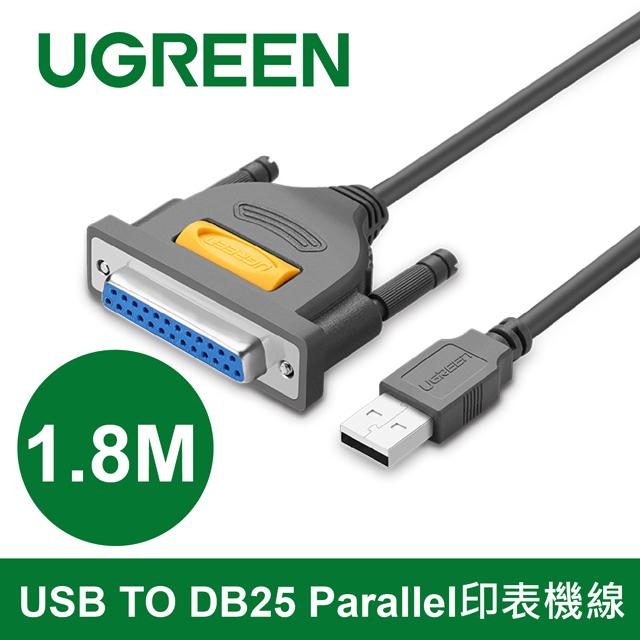 綠聯 1.8M USB TO DB25 Parallel印表機線 台灣上市旺玖科技PL2305晶片/USB 轉 Printer Port 轉接器 25Pin