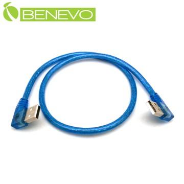 BENEVO 雙右彎型 50cm USB2.0 A公-A公 訊號連接線,採金屬編織