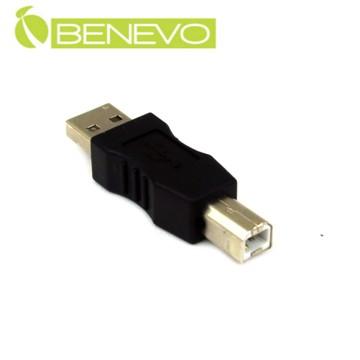 轉換延伸介面! BENEVO 迷你型USB2.0 A公對B公轉接頭 (BUSBABM)