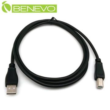 BENEVO 1.5M USB2.0 A公-B公 高隔離連接線 (BUSB0150ABMB)