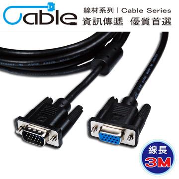 Cable 纖細型高解析度顯示器延長線 15Pin 公對母 (3米)