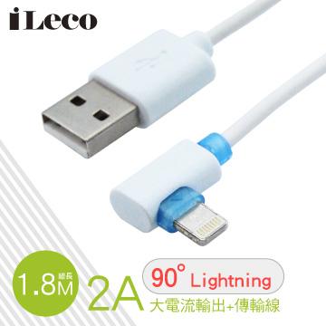 iLeco 強化充電L型蘋果線 180公分白(ILE-ALL9180)