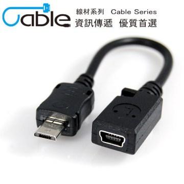 Cable USB2.0訊號轉接線Micro USB(公)-Mini USB(母) 8CM