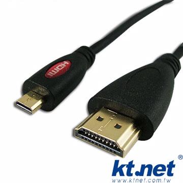 支援熱插拔【KTNET】HDMI公(type A) 對Micro HDMI(type D)公 影音傳輸線-1.5米