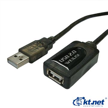 《含晶片加強傳輸》【KTNET】USB A公A母含晶片延長線-10米