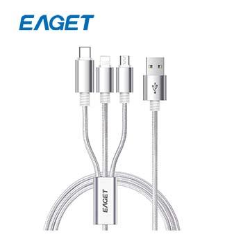 Eaget憶捷lightning 8pin/Type-C/安卓三合一傳輸線1.2M