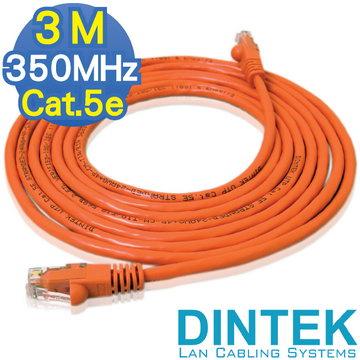 3M Cat.5e 350MHz UTP DINTEK超五類鍍金無遮蔽多股網路線-陽橙3米(1201-03193)