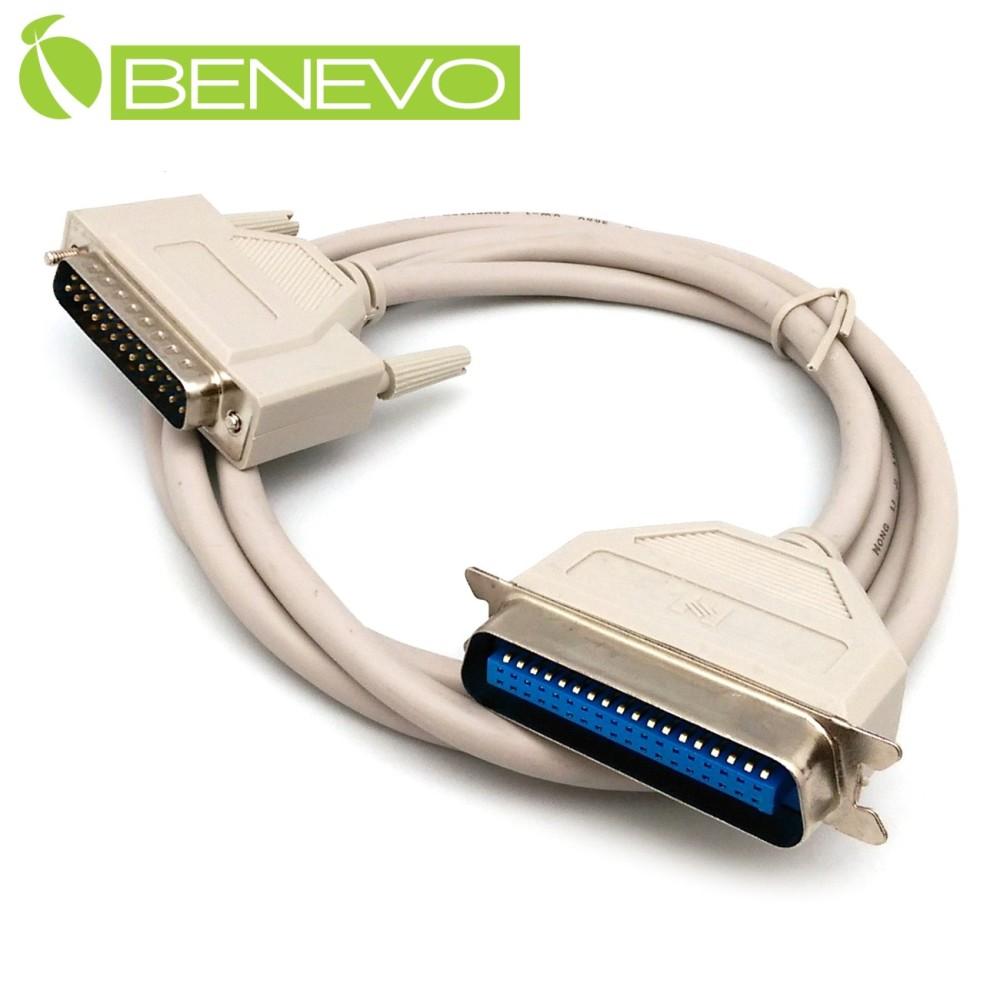 BENEVO 1.35M LPT印表機連接線 (BLPT0150)