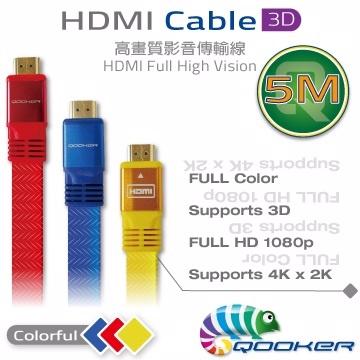 酷可-HDMI-1.4版-3D高畫質傳輸線(金屬編織-5M)