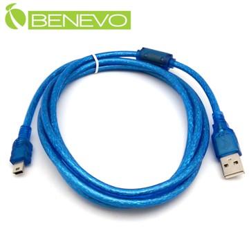 BENEVO 1.8M USB2.0 A公-Mini B公 高速傳輸連接線 (BUSB0180AMMBM)