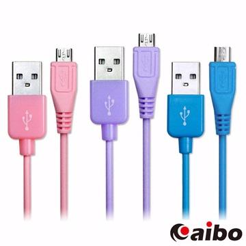 多彩 USB2.0 轉 Micro USB充電傳輸線(1M)