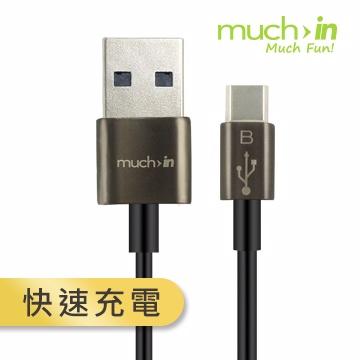 much in 鋅合金Micro USB快速充電傳輸線1米(鈦黑)