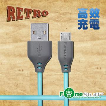 復古撞色設計,讓生活增添色彩FONESTUFF復古玩色系列Micro USB傳輸線-晨曦藍