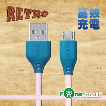 復古撞色設計,讓生活增添色彩FONESTUFF復古玩色系列Micro USB傳輸線-雅痞粉