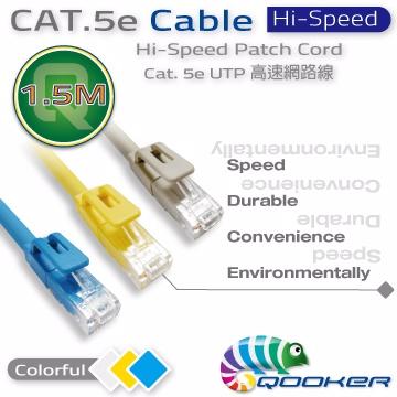 酷可-Cat.5e-高速網路線(圓線-1.5M-黃色)