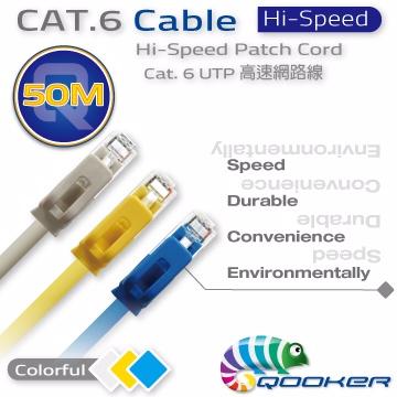 酷可-Cat.6-高速網路線(圓線-50M-白色)