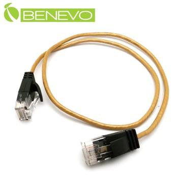 BENEVO纖細型 50cm Cat6A 10Gbps高速網線(純銅) [BCAT6001(50cm金)]