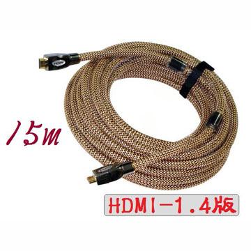 FIRSTCOM(15米)HDMI線4096x2160超高解析傳輸線 1.4版