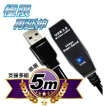 原價$850 現折$151↘伽利略 USB3.0 信號放大延長線 (5M)可向下相容USB 2.0/1.1