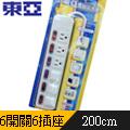 東亞六開關六插孔電腦延長線 /TY-133-6.6尺