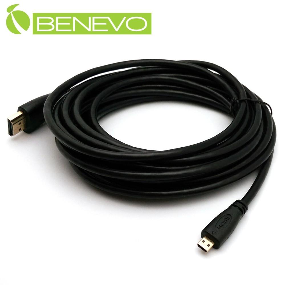 BENEVO 5M Micro HDMI轉HDMI高品質影音連接線 (BHDMICRO050)