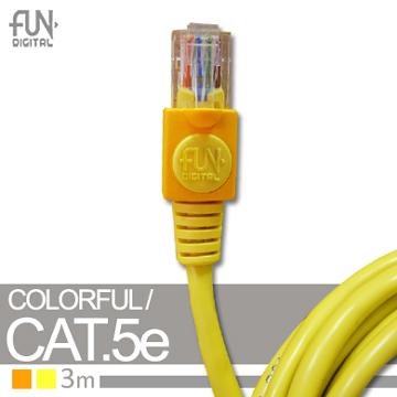 FUNDIGITAL高速Cat.5e網路線-3M黃色