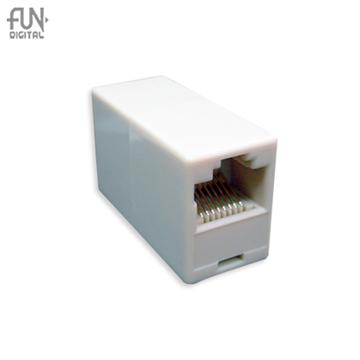 FUNDIGITAL RJ45母對母網路線延長盒-白
