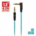 超質感3.5mm音頻線-藍