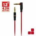超質感3.5mm音頻線-紅