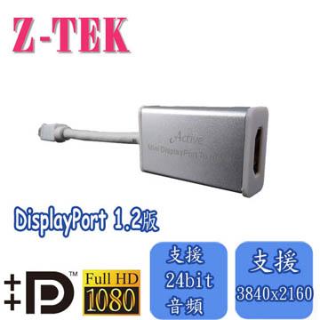 Mini Display Port 1.2版 to HDMI 0.15M(ZE639)