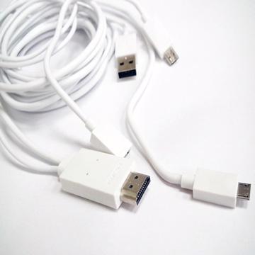 Z-TEK MHL TO HDMI多媒體轉接器-2M(TE086)