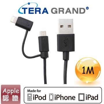 原價$599↘活動限時降【美國Tera Grand】APPLE原廠認證Lightning+Micro B 雙用插頭-1M 黑色(APL-WI071-BK)