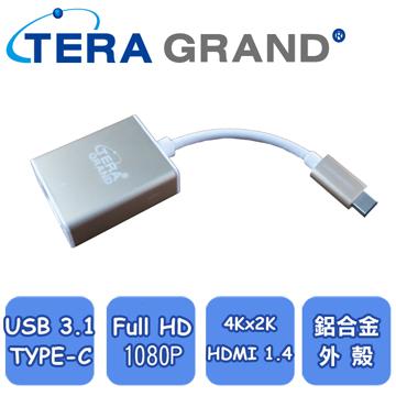 USB 3.1 TYPE-C TO HDMI 4Kx2K 高畫質影像轉接器 金色(TE297-GD)