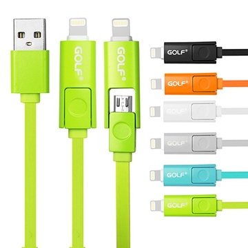 GOLF Apple 8Pin /  Mirco USB 二合一高速傳輸充電線(1M)