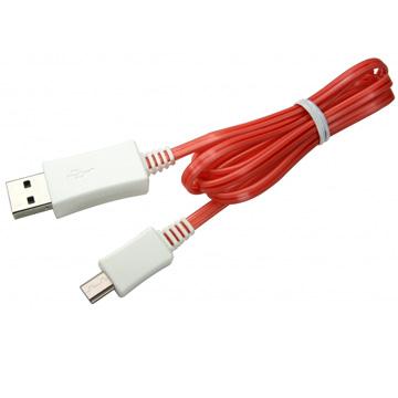 KINYO micro USB 發光傳輸充電線(紅) USB-43