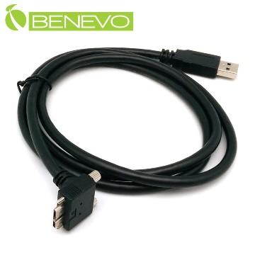 BENEVO上彎可鎖型 1.2米 USB3.0 A(公)對Micro USB3.0(公)訊號連接線 (BUSBP3120AMMCBUSM)