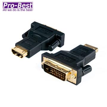 PRO BEST HDMI-19F/DVI-24+1M轉接頭-1入